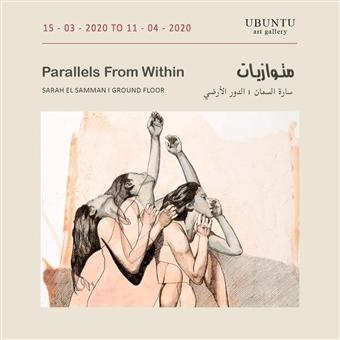 Sarah El Samman @ Ubuntu Art Gallery