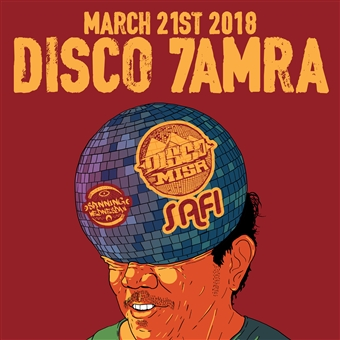 Disco 7amra @ Cairo Jazz Club