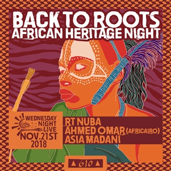 Back to Roots African Heritage @ CJC 610