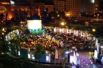Wust El Balad Tent @ The Nile Ritz-Carlton
