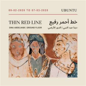 Thin Red Lines Exhibition @ Ubuntu Art Gallery