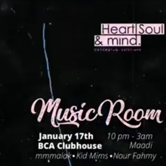 The House Party: The Music Room @ BCA Maadi