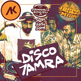 Disco 7amra & AK @  Cairo Jazz Club