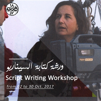 Script Writing Workshop @ Darb 1718