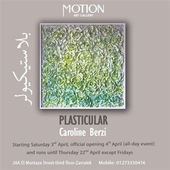 Plasticular Exhibition