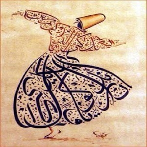 Arabic Calligraphy @ Place Des Arts