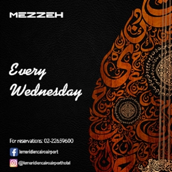 OUD NIGHTS @ MEZZEH