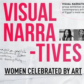 VISUAL NARRATIVES @ ARTSMART GALLERY
