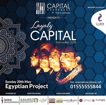 Egyptian Project @ Capital Business Park