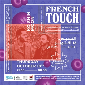 French Touch @ French Institute