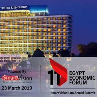 EGYPT ECONOMIC FORUM @ NILE RITZ
