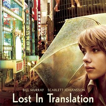 Screening: Lost In Translation @ Room Art