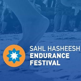 Endurance Festival @ Sahl Hasheesh
