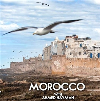 Morocco Travel Photography @ Beit El Sura