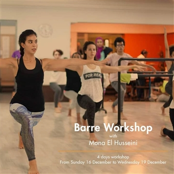Barre Workshop @ CCDC