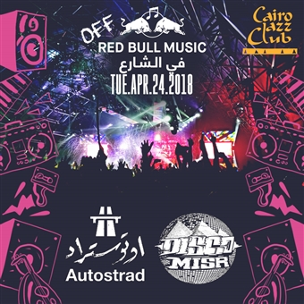 Off RedBull Fel Share3 @  Cairo Jazz Club