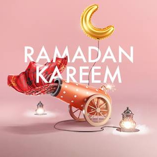 Ramadan Nights @ Mall Of Egypt