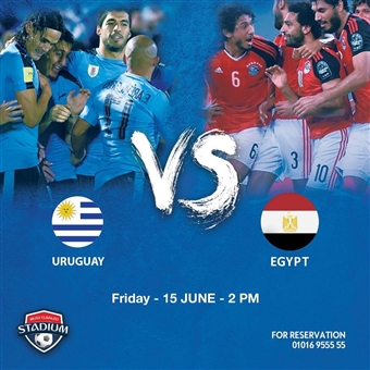 World Cup Matches @ Bab El Sharq
