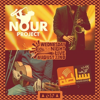 The Nour Project & Basata Band  @   CJC 610