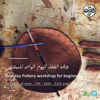 One-Day Pottery Workshop @ Darb 1718