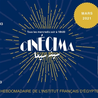 Wednesday Movie Night @ Institut Francis D'Egypte