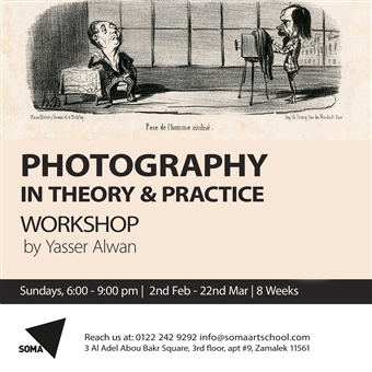 Photography in Theory @ Soma Art Gallery