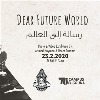 Dear Future World Exhibition @ Beit El Sura