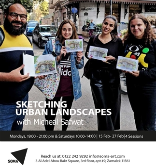 Sketching Urban Landscapes Course