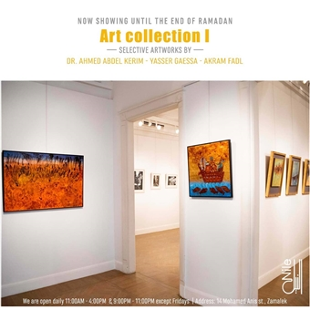 Art Collection I