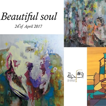 Beautiful Soul Exhibition @ Al Kahila Gallery
