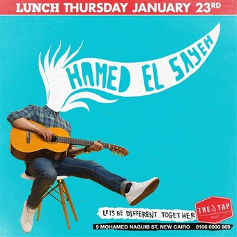 Lunch Ft. Hamed El Sayeh @ The Tap East
