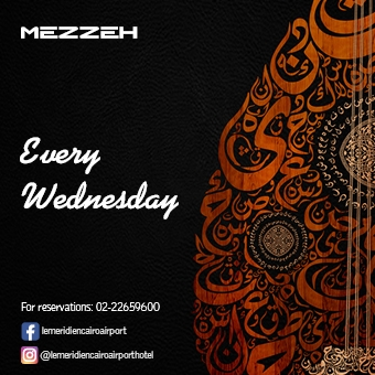 Oud Night @ Mezzeh