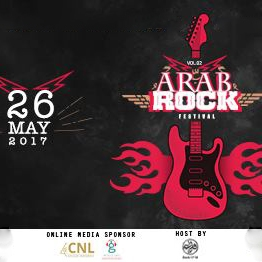 Arab Rock Festival Vol. II @ Darb 1718