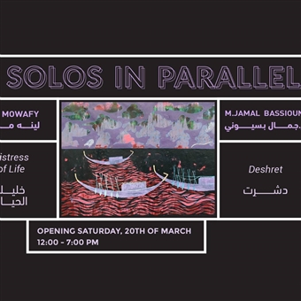Solos In Parallel Exhibition