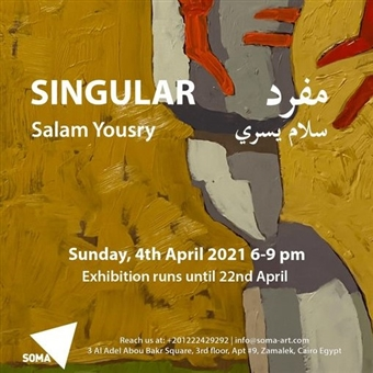 Signular Exhibition