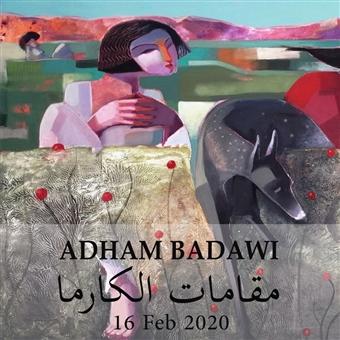 Adham Badtawi @ Picasso Ar Gallery