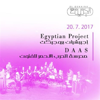 Egyptian Project ft. DAAS @ El Genina Theater
