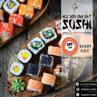 All You Can Eat Sushi @  Gu Bar