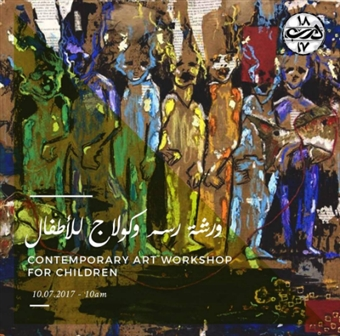 Contemporary Art Workshop For Children @ Darb