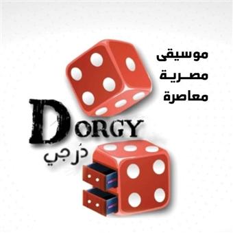 Dorgy Band @ El Sawy Culturewheel