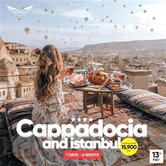 Cappadocia & Instanbul Trip