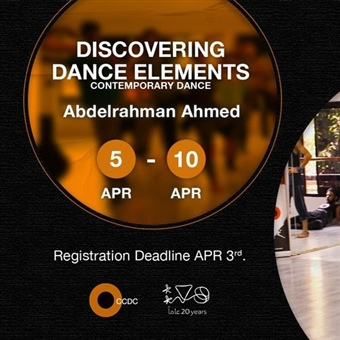 Discovering Dance Elements Workshop