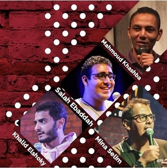 Al Hezb El Comedy @ Room New Cairo