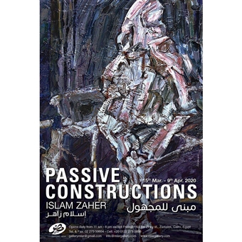 Passive Constructions @ Gallery Misr