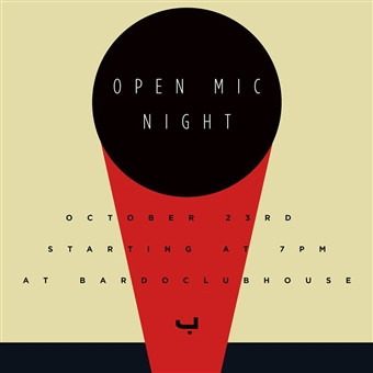 Open Mic Night @ Bardo Clubhouse