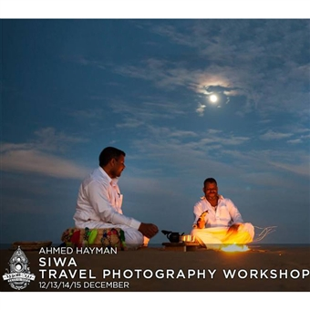 Siwa Travel Photography Workshop @ Beit ElSura
