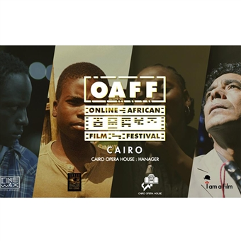 Online African Film Fest. @ Cairo Opera House