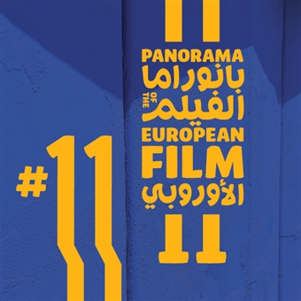 11th Panorama of the European Film