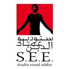 Audition Workshop @ Studio Emad Eddin