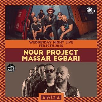 Nour Project / Massar Egbari @ Cjc 610